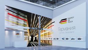 EXPO Astana 2017: Deutscher Pavillon Eingangspassage. Foto: Agentur insglück