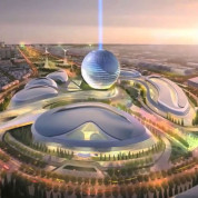 EXPO 2017 in Astana