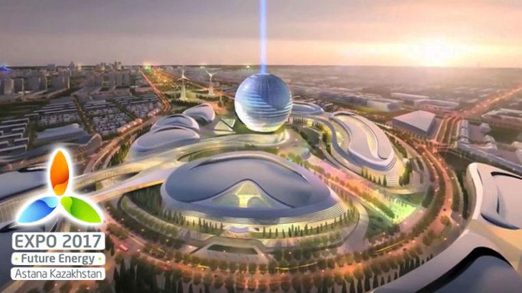 EXPO 2017 in Astana