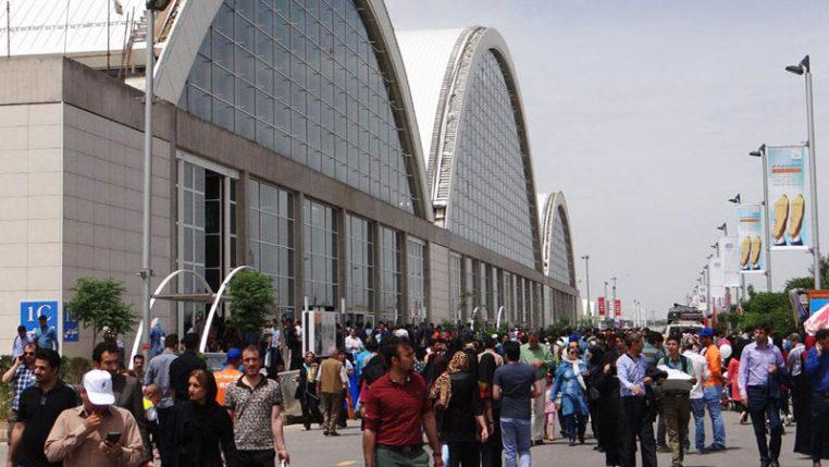 Shahr-e-Aftab International Exhibition