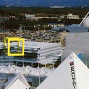 Die Technologie-Expo 1985 im japanischen Tsukuba. – © BIE