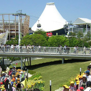 Anders als in Lissabon wurden die Bauten der Expo in Aichi 2005 weitgehend demontiert.  – © BIE