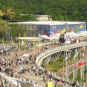 Die EXPO-Bauten im japanischen Aichi 2005 wurden weitestgehend abmontiert. – © BIE