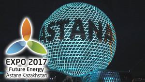 EXPO-Astana-2017-AUMA-Blog