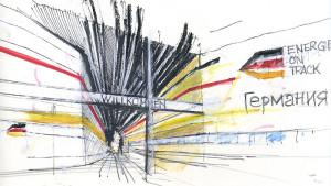 EXPO2017: Deutscher Pavillon – Skizze von Thomas Schriefers