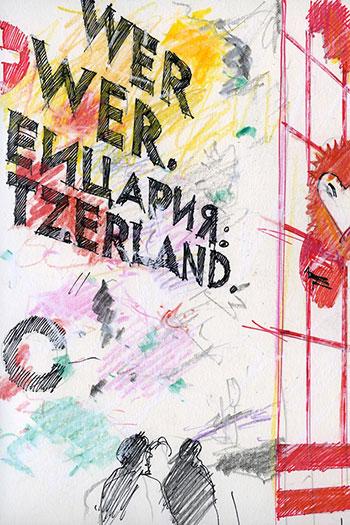 EXPO2017: Schweiz – Skizze von Thomas Schriefers