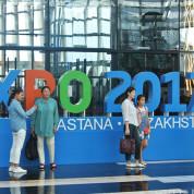 EXPO 2017: Pavillonrundgang. Foto: Anja Hiss