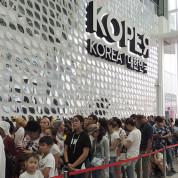 EXPO 2017:  Schlange vor dem Koreanischen Pavillon. Foto: AUMA