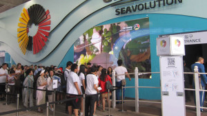 """Der Deutsche Pavillon mit dem Motto """"Seavolution""""  in Yeosu 2012 - Foto: AUMA"""