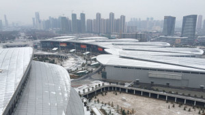 Blick auf das Wuhan International Expo Center