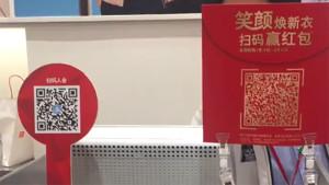 Überall zu finden: QR-Code für die WeChat-Zahlung