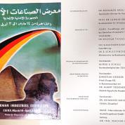 Deutsche Industrieausstellung 1957 in Kairo – Album – © IMAG GmbH