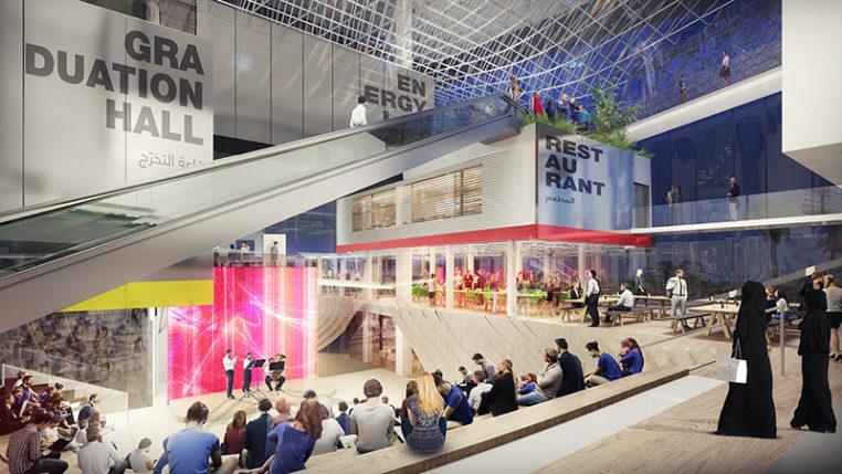 Deutscher Pavillon: Die Bühne